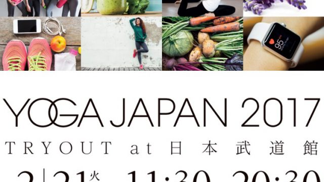 YOGA JAPAN 2017
