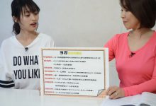 TV『おとな三秋』 出演